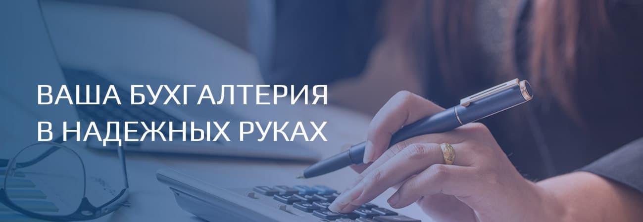 единое окно подачи электронной отчетности ошибки