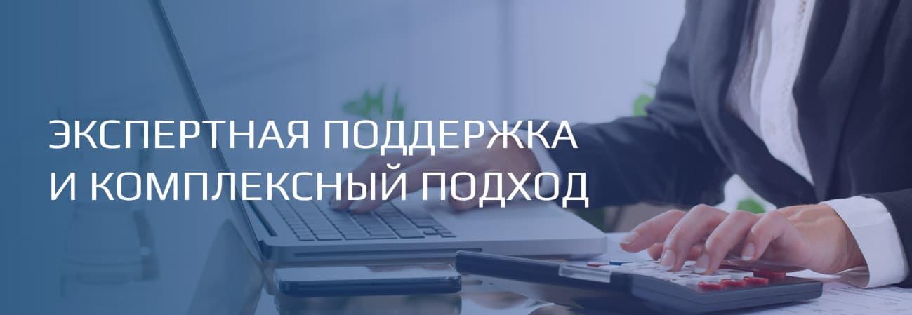 Бухгалтерское сопровождение москва порядок регистрации ип в