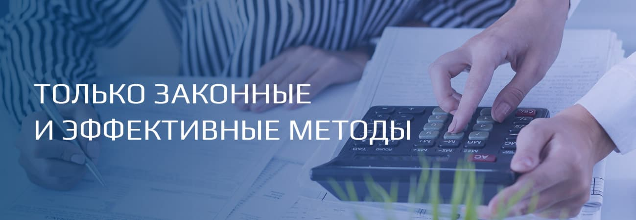 Оптимизация налогов прайс фонд социального страхования электронная отчетность